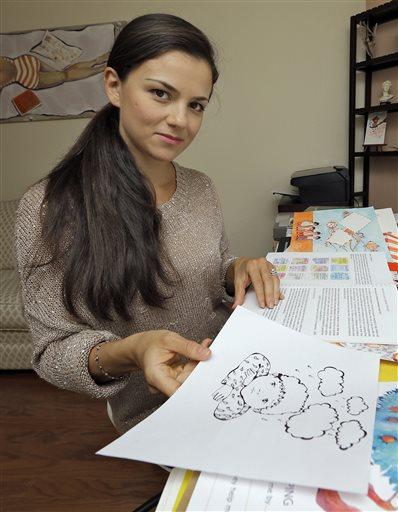 Lina Safar